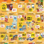 Folheto Dia Supermercado hoje: ofertas até 08 de Abril: confira