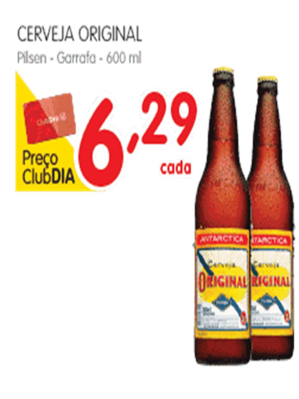 t1-t2-clubdia-64074 Supermercados