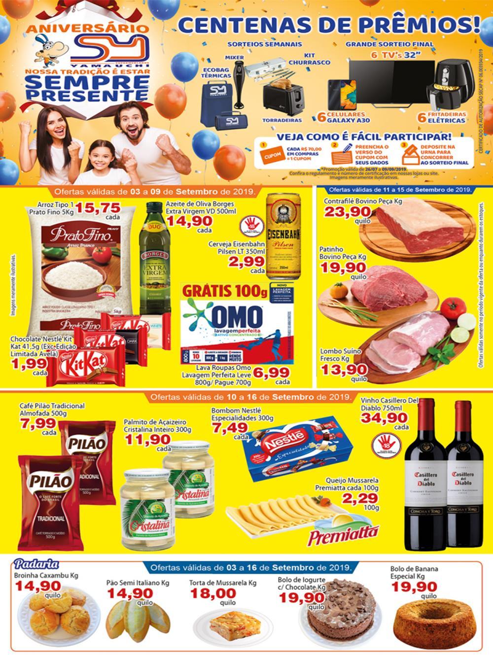 Ofertas-yamauchi4 Supermercados